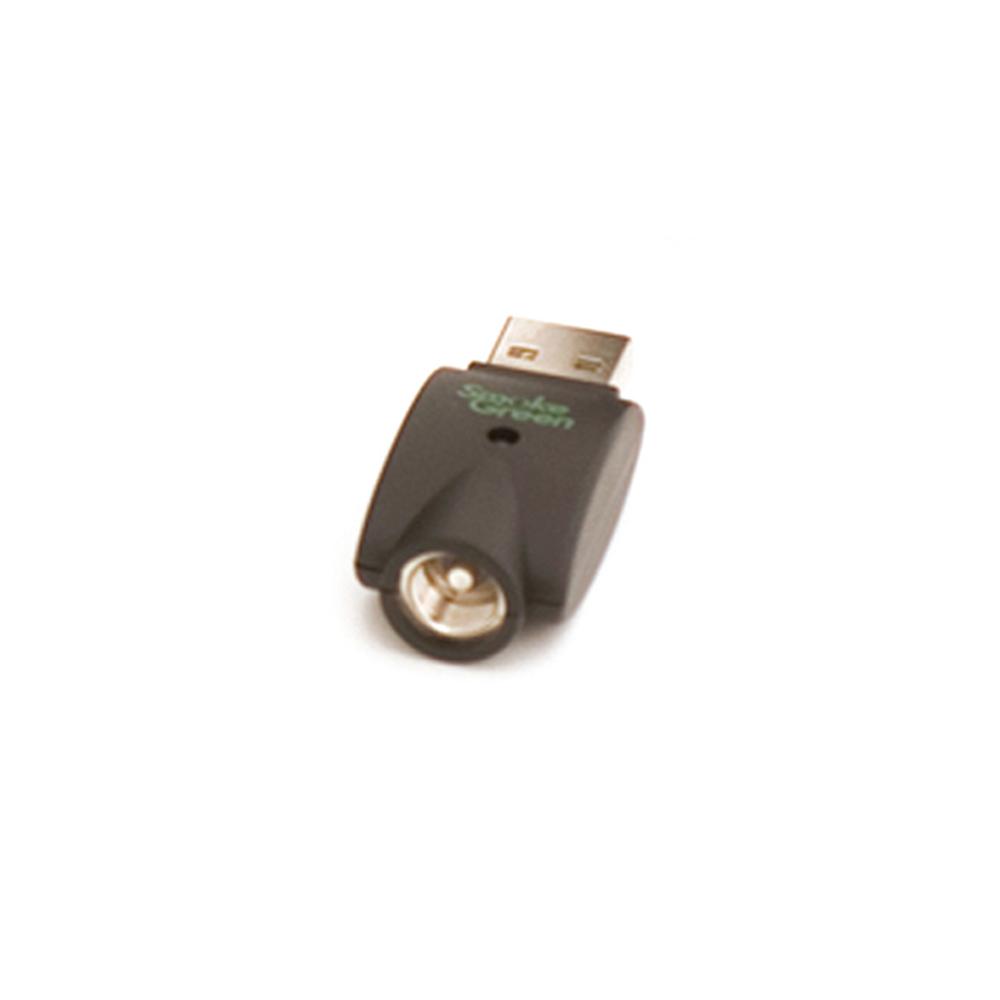USB EGO